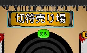 f:id:kazuhironagai77:20210809001240p:plain