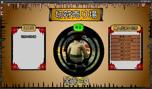 f:id:kazuhironagai77:20210809001309p:plain