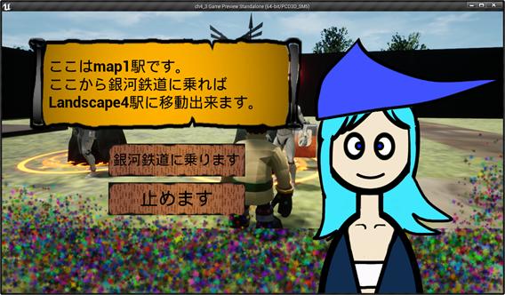 f:id:kazuhironagai77:20210809001416p:plain