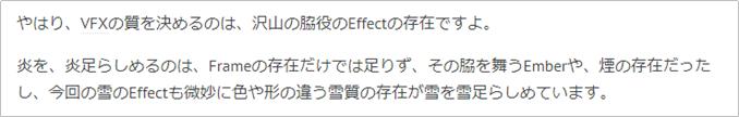 f:id:kazuhironagai77:20210815234952p:plain