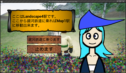 f:id:kazuhironagai77:20210815235228p:plain