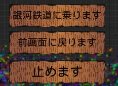f:id:kazuhironagai77:20210815235449p:plain