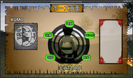 f:id:kazuhironagai77:20210815235601p:plain