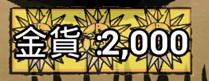f:id:kazuhironagai77:20210815235615p:plain