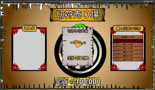 f:id:kazuhironagai77:20210815235827p:plain