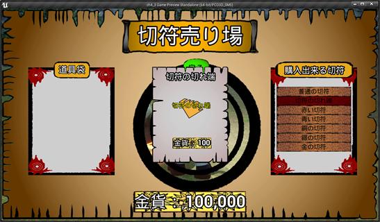 f:id:kazuhironagai77:20210815235942p:plain