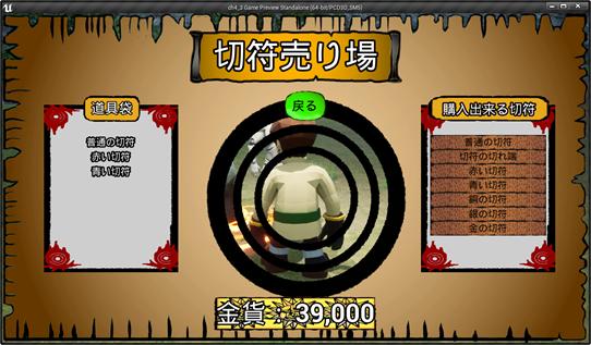 f:id:kazuhironagai77:20210816000016p:plain
