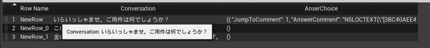 f:id:kazuhironagai77:20210816001258p:plain