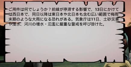 f:id:kazuhironagai77:20210816001412p:plain