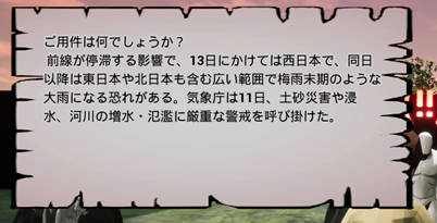 f:id:kazuhironagai77:20210816001449p:plain