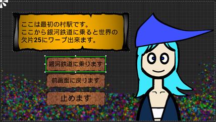 f:id:kazuhironagai77:20210816001716p:plain