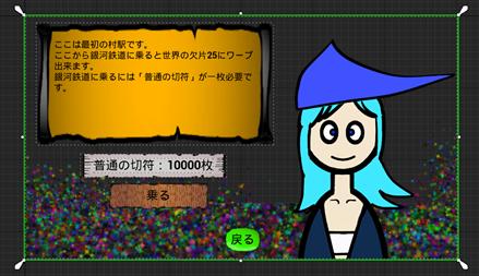 f:id:kazuhironagai77:20210816001746p:plain