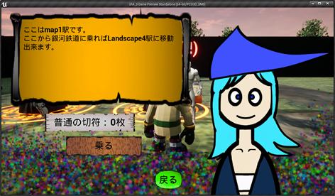 f:id:kazuhironagai77:20210816001816p:plain
