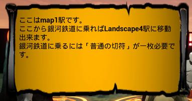f:id:kazuhironagai77:20210816001916p:plain