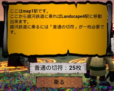 f:id:kazuhironagai77:20210816001946p:plain