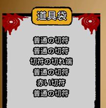 f:id:kazuhironagai77:20210816002110p:plain