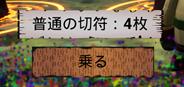 f:id:kazuhironagai77:20210816002125p:plain