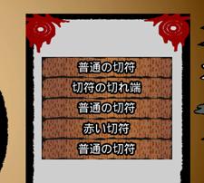 f:id:kazuhironagai77:20210816002140p:plain