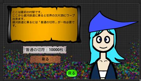 f:id:kazuhironagai77:20210816002210p:plain