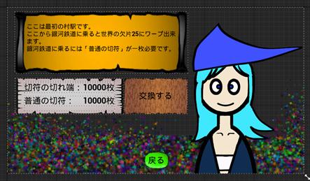 f:id:kazuhironagai77:20210816002223p:plain