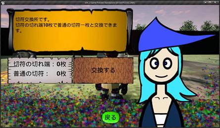 f:id:kazuhironagai77:20210816002239p:plain
