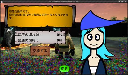 f:id:kazuhironagai77:20210816002255p:plain