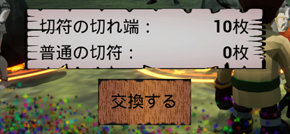 f:id:kazuhironagai77:20210816002513p:plain