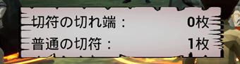 f:id:kazuhironagai77:20210816002533p:plain