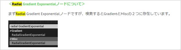 f:id:kazuhironagai77:20210822235632p:plain