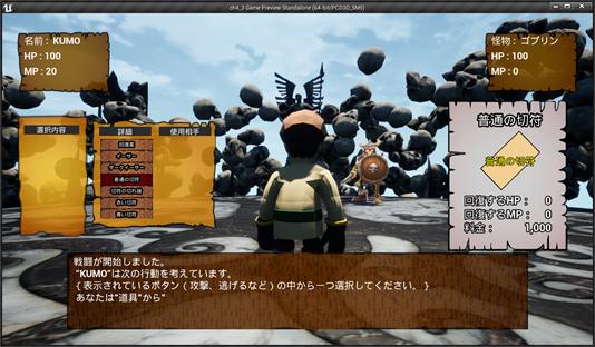 f:id:kazuhironagai77:20210823002042p:plain
