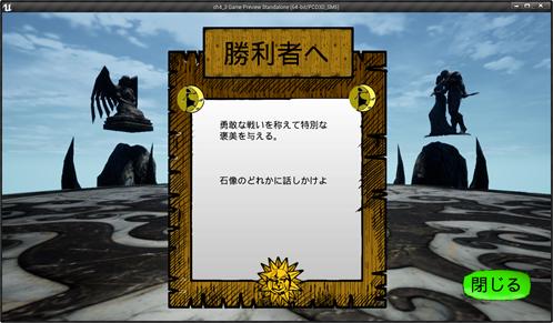 f:id:kazuhironagai77:20210823003828p:plain