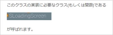 f:id:kazuhironagai77:20210823004115p:plain