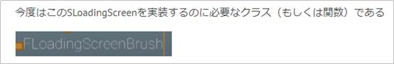 f:id:kazuhironagai77:20210823004244p:plain