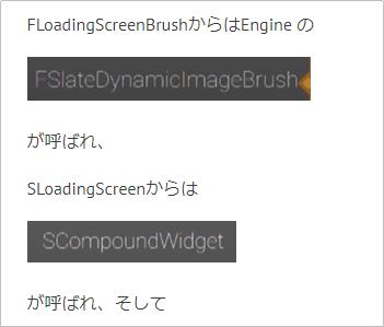 f:id:kazuhironagai77:20210823004312p:plain
