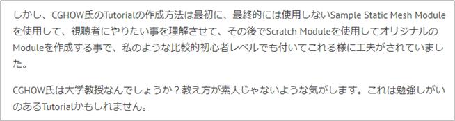 f:id:kazuhironagai77:20210830002843p:plain