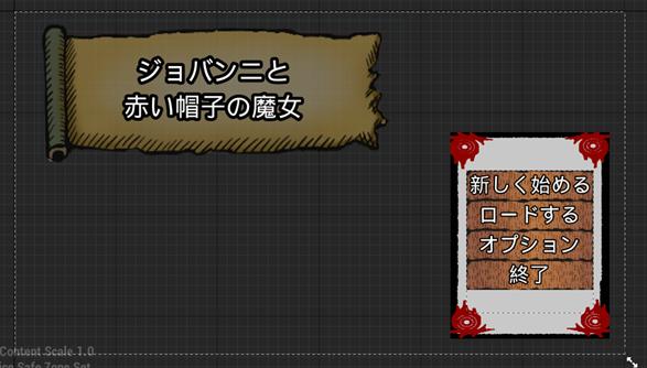 f:id:kazuhironagai77:20210830011013p:plain
