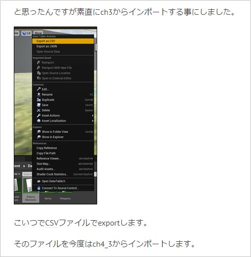 f:id:kazuhironagai77:20210830011322p:plain