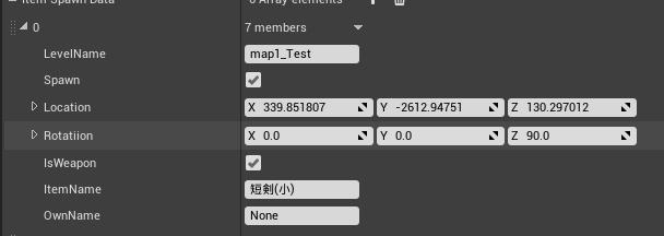 f:id:kazuhironagai77:20210906023350p:plain