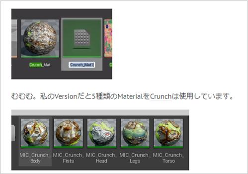 f:id:kazuhironagai77:20210912211422p:plain