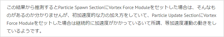 f:id:kazuhironagai77:20210912211641p:plain