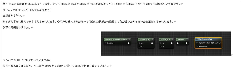 f:id:kazuhironagai77:20210912213552p:plain