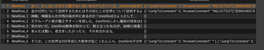 f:id:kazuhironagai77:20210912220011p:plain