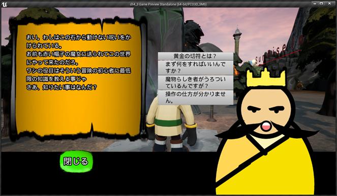 f:id:kazuhironagai77:20210912220128p:plain