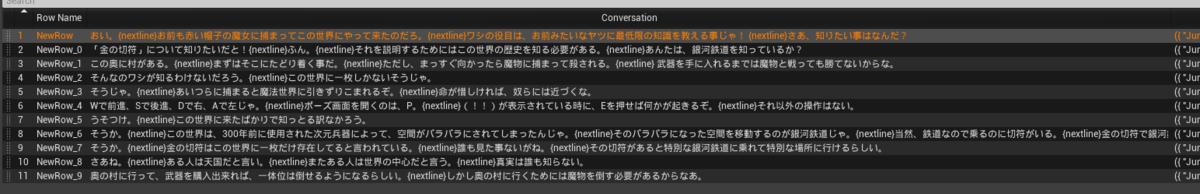 f:id:kazuhironagai77:20210912220154p:plain