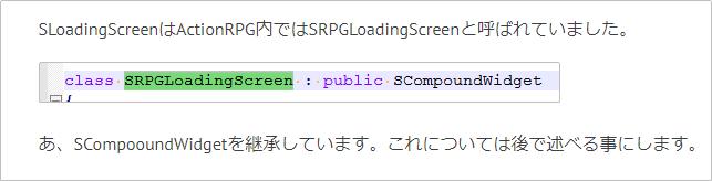 f:id:kazuhironagai77:20210912222831p:plain