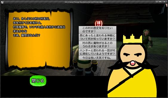 f:id:kazuhironagai77:20210919230744p:plain