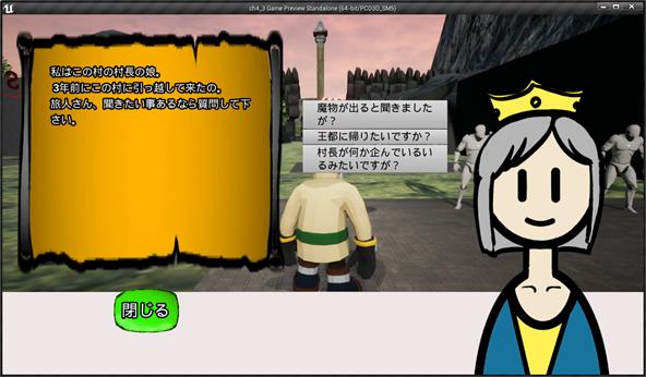 f:id:kazuhironagai77:20210919231410p:plain