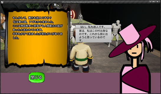 f:id:kazuhironagai77:20210919231552p:plain