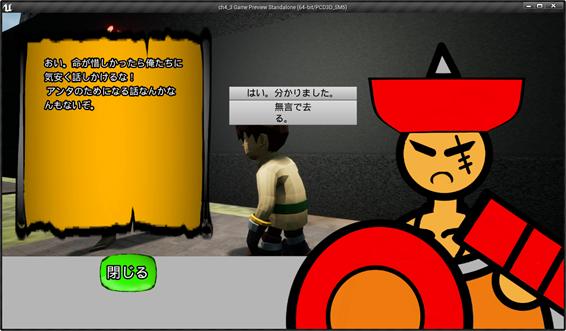 f:id:kazuhironagai77:20210919231813p:plain