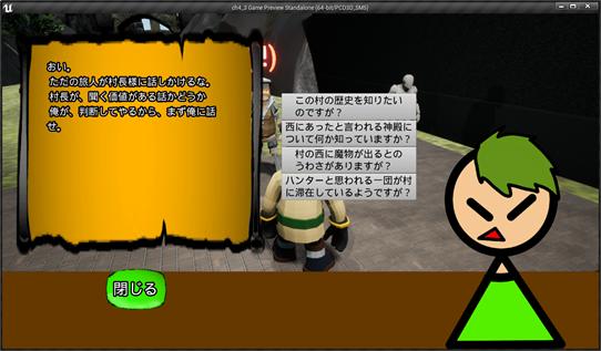 f:id:kazuhironagai77:20210919232055p:plain